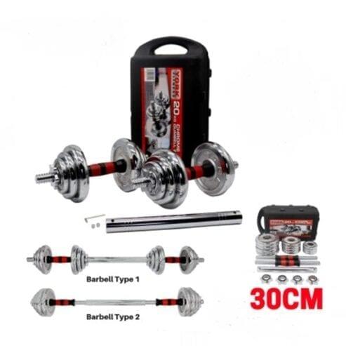 20kg-avec-extension-600×600-1