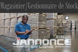 gestionnaire-des-stocks-2