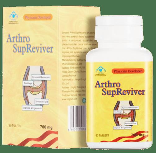 arthro-product