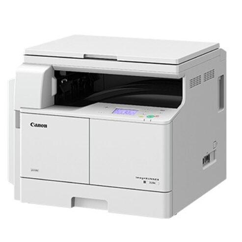 Imprimante-copieur-IR2206N-sans-chargeur-3